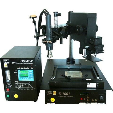 Ремонтная cистема BOKAR X-FineRework-SP2-AL-IL Превью 1